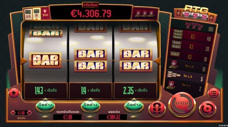 777 slot game at Happy Luke Casino