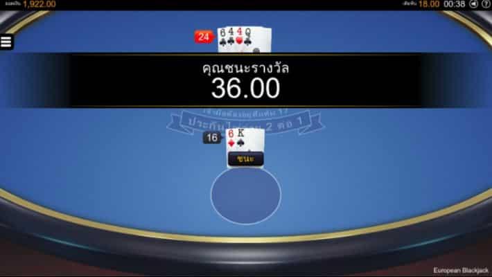 Play BlackJack at SlotV Casino