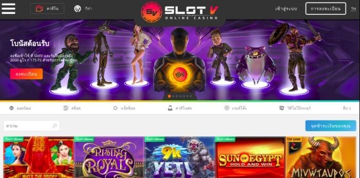 Homepage of SlotV casino