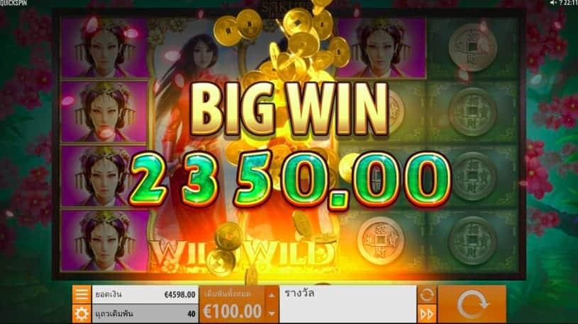 Sakura Fortune Slot - Big Win at Bao Casino