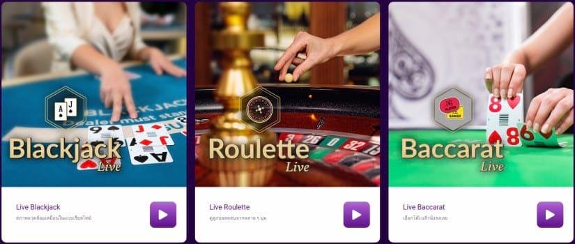 JackpotCity คาสิโนรีวิว-คาสิโนสด หรือ Live Casino