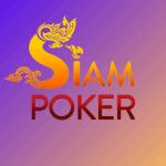 SiamPoker Welcome Bonus