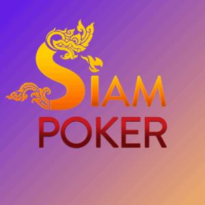 Siam Poker คาสิโน