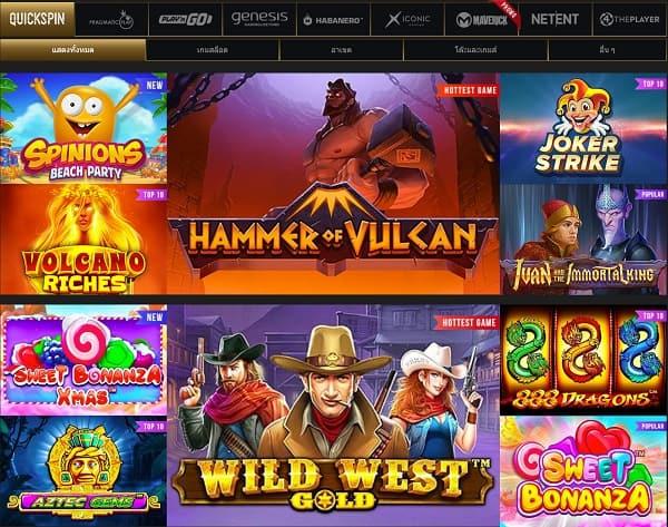 Sexy casino - พื้นที่สล็อต