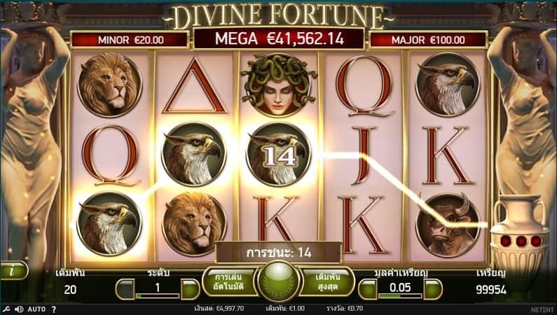 Lucky Days คาสิโน – Divine Fortune สล็อต โดย NetEnt