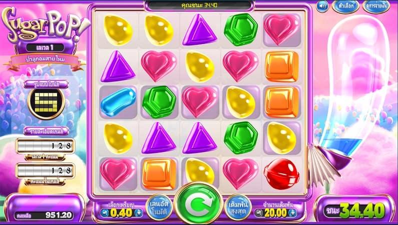 Sugar Pop สล็อต โดย BetSoft ที่ Lucky Days คาสิโน